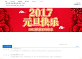 eurde.com