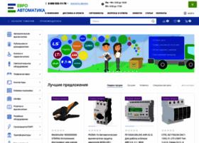 euro-avtomatika.ru