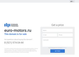 euro-motors.ru