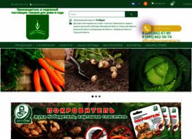 euro-semena.ru