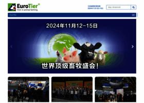 euro-tier.cn