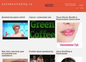 eurobestrealty.ru
