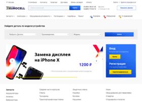 eurocell.ru