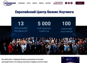 eurocoach.ru
