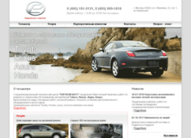 eurocom-avto.ru