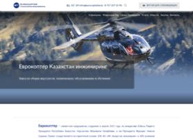 eurocopterke.kz