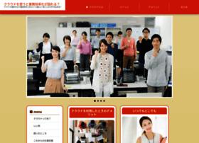 eurodrugstore-canada.net