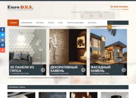 eurodvs.com.ua