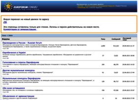 euroforum.com.ru