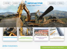 eurogazstroy.ru