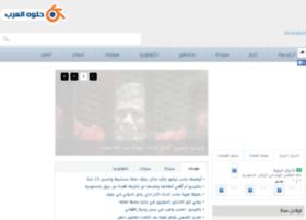 eurokora.com