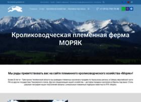 eurokrol.ru