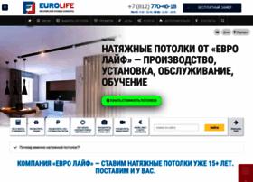 eurolife-spb.ru