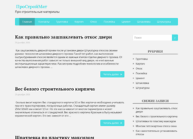 eurolinks.ru