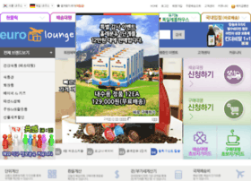 eurolounge.co.kr