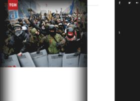 euromaidan.tsn.ua
