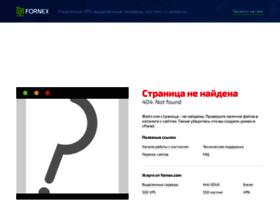 euromost.ru