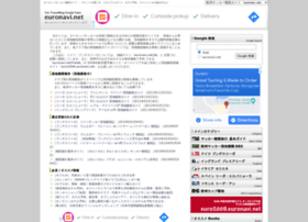 euronavi.net