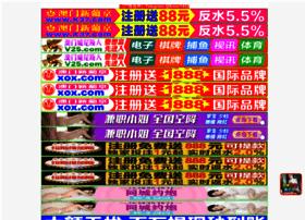 euronewscloud.com