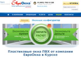 eurookna-kursk.ru