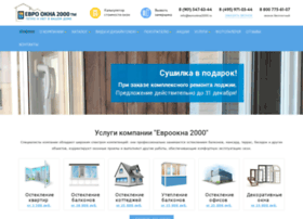 eurookna2000.ru