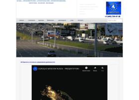 europagaz.ru
