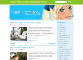 europamix.ru