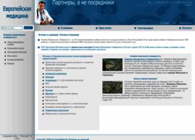 european-medicine.ru
