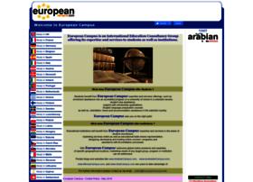 europeancampus.com