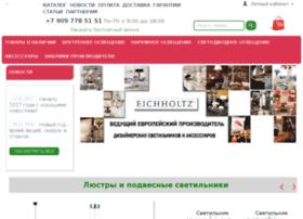 europelight.ru