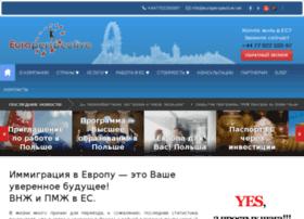 europerspective.net