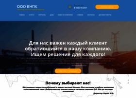 europolimers.ru