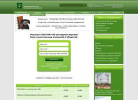 euroremont-v-spb.ru