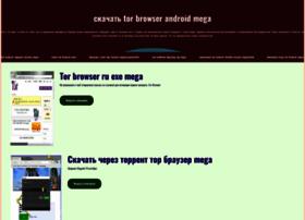 euroscala.ru