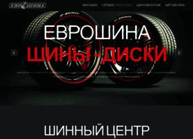 euroshina.ru