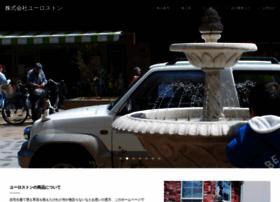 eurostone.co.jp