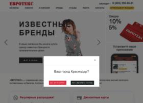 eurotexinfo.ru