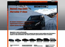 eurovan24.com