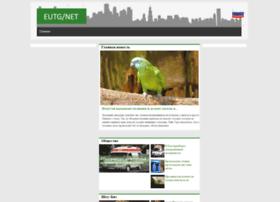 eutg.net