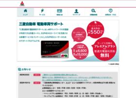 ev-support.mitsubishi-motors.co.jp