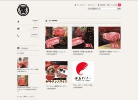 evaadam.shop-pro.jp