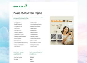 evaair.com