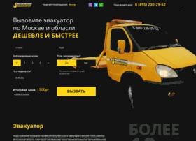 evacuator-moskva.ru