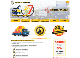 evacuator-pro.ru