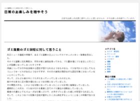 evaicrse.net