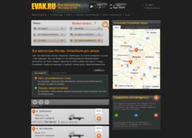 evak.ru