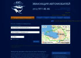 evakuator-kit.ru