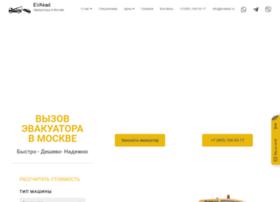 evakuator-mosk.ru