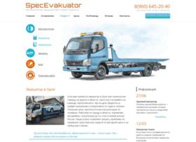 evakuator-vorle.ru