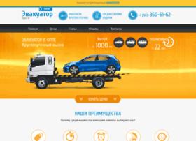 evakuator57.ru